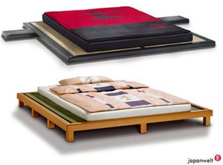 Berlin Futon futon betten jpg 320 236 home berlin