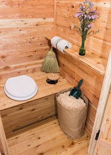 komposttoiletten zeigen herz f r mensch und umwelt. Black Bedroom Furniture Sets. Home Design Ideas